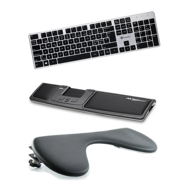 Bilde av Mousetrapper 2.0 + Arm Support + Keyboard
